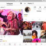 Как загружать несколько фото и видео в Инстаграм сразу