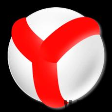 Скачать Яндекс Браузер 2018 для Windows бесплатно