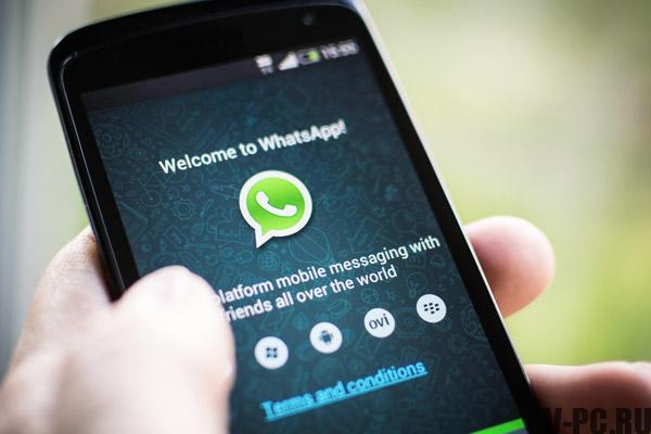 Регистрация WhatsApp на русском языке бесплатно
