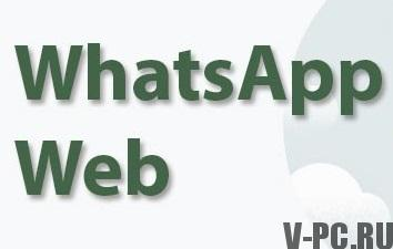 Ватсап веб – Whatsapp web версия для компьютера как установить?