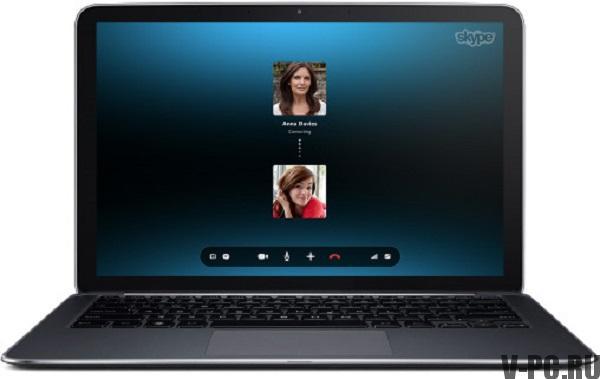 как звонить по скайпу с компьютера на компьютер
