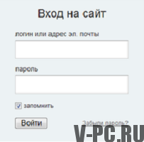 Одноклассники — Моя страница: вход на сайт