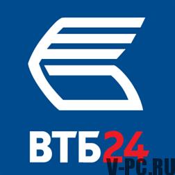 ВТБ 24 Онлайн – Вход и регистрация личного кабинета