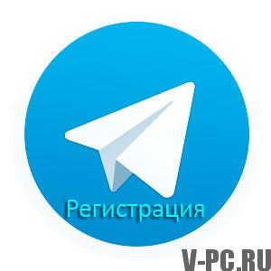 Телеграмм регистрация: иструкция как пройти регистрацию в Telegram
