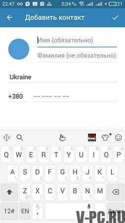 добавить номер в телеграмм
