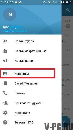 добавление контактов телеграмм