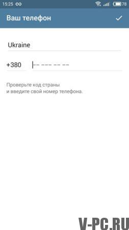 зарегистрироваться в телеграмм бесплатно