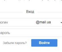 Мой Мир вход на страницу mail.ru социальная сеть