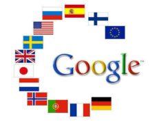 Голосовой переводчик онлайн – мгновенный перевод